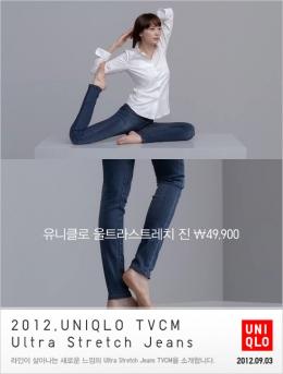 [UNIQLO] 마음대로 늘어났다 완벽하게 돌아오는 유니클로 Ultra Stretch Jeans와 함께하는 다양한 여성들의 이야기를 만나보세요! (유니클로청바지,유니클로울트라스트레치진,유니클로이나영,이나영청바지)