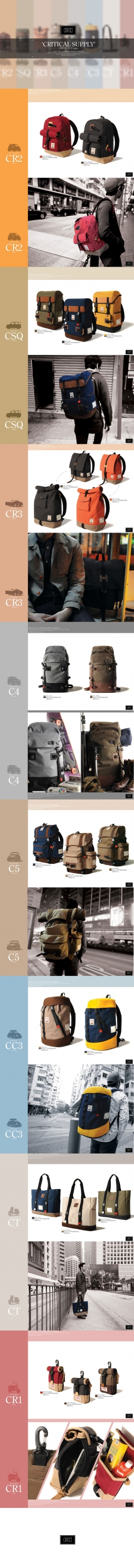 [크리틱] 2013 BAG LINE ′CRITICAL SUPPLY′