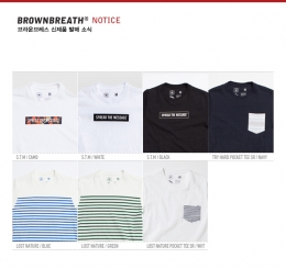 [브라운브레스] 2013 S/S 신제품 티셔츠 발매 소식