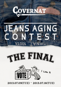 Jeans Aging Contest - The Final