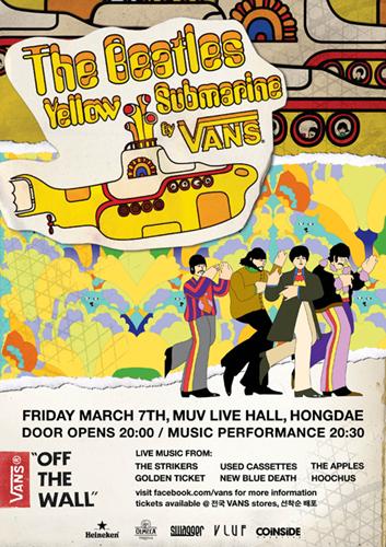 스웨거(SWAGGER), 반스(Vans)와 함께하는 비틀즈 50주년 기념 파티