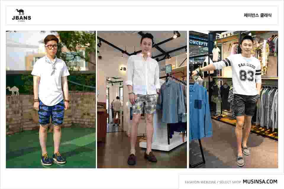 패션 브랜드 숍 스태프 데일리 코디네이션