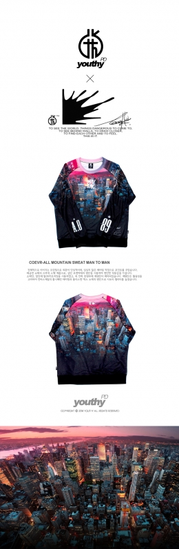유시 ′ City Walker Sweat Man to Man ′ 발매안내
