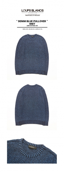 루블랑 (Loups Blancs) Denim-Blue Pullover Knit 발매