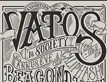스티그마(Stigma)가 참여하는 종합 전시회 ′바토스 소사이어티(Vatos Society)′