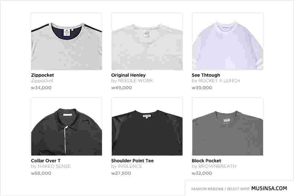 4 TYPES : 티셔츠