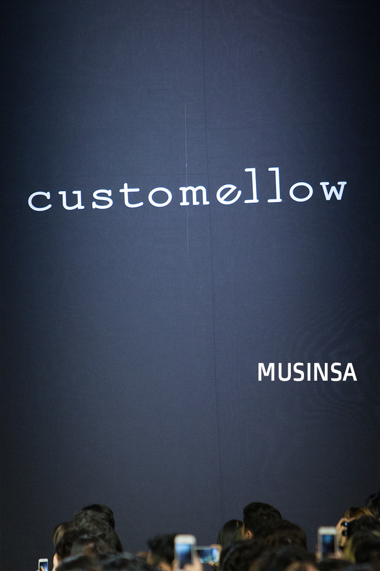 CUSTOMELLOW_음음음…(Mmm…)