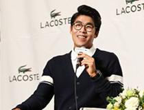 패션비즈 : 「라코스테」 테니스 스타 '정현' 덕에 인기 급상승