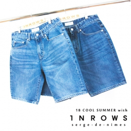 [인로우스] 2018 COOL SUMMER with INROWS