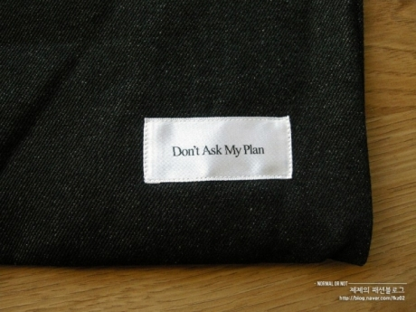 가방_NO PLAN DENIM ECOBAG 04_black stone