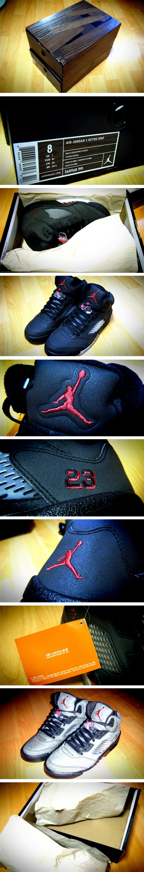 Air Jordan 5 Retro DMP2 ″Raging Bulls Package″ + 캠핑 현장