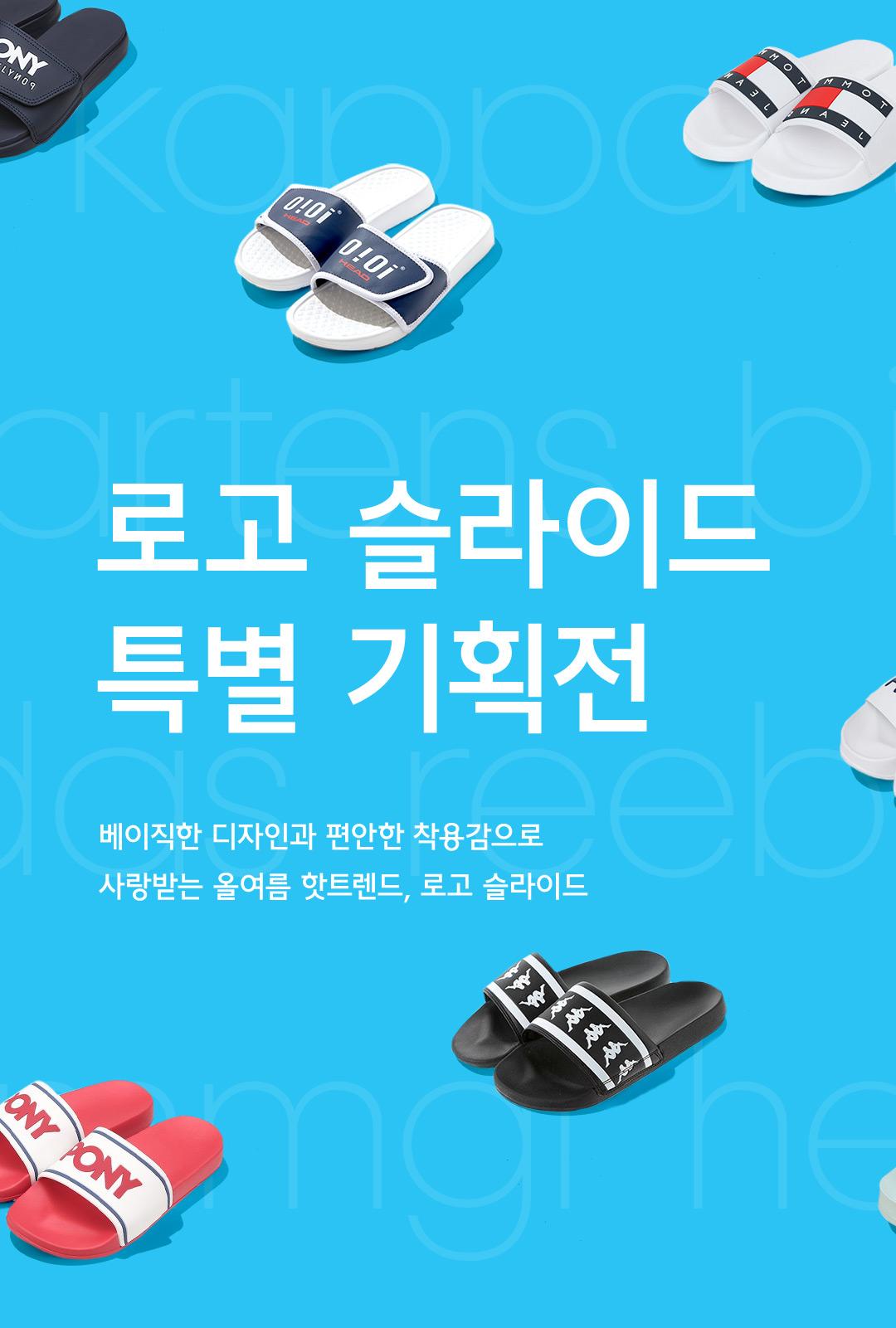 스파오x포니x어드벤처 타임 콜라보레이션 선발매