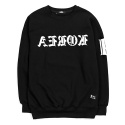 바알(BAAL) BAAL SOUTH 48 CREWNECK