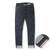 span SELVEDGE nonwash denim*japan*