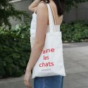 살랑() J aime les chats Ecobag Cream Red