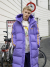 널디(NERDY) [NERDY] NY Track Long Down Jacket Purple