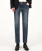 M#1666 ambition grey slim jeans