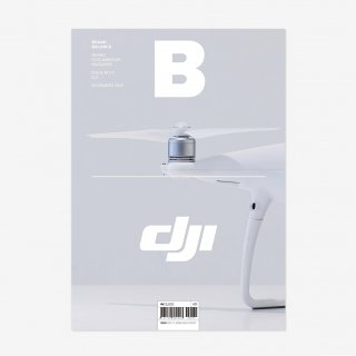 매거진 비(magazineb) Magazine B Issue#71 DJI