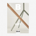 매거진 비(MAGAZINE B) Magazine B Issue#72 HAY