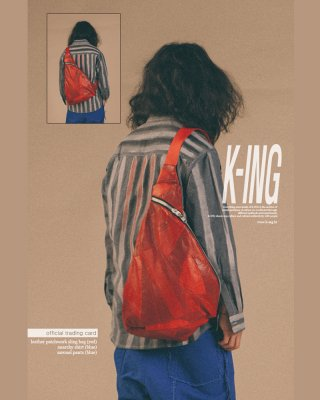 킹(king) Leather Patchwork Sling Bag (Red)