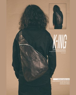 킹(king) Leather Patchwork Sling Bag (Brown)