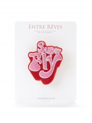 앙트레브(entrereves) SUPER FLY PATCH