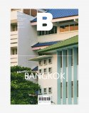 매거진 비(MAGAZINE B) magazine B Issue#74 BANGKOK (국문)
