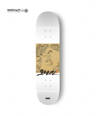 모노파틴(monopatin) kim hong do - ollie white skateboard deck