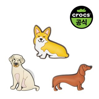 크록스(crocs) TRENDY DOG 3 PACK