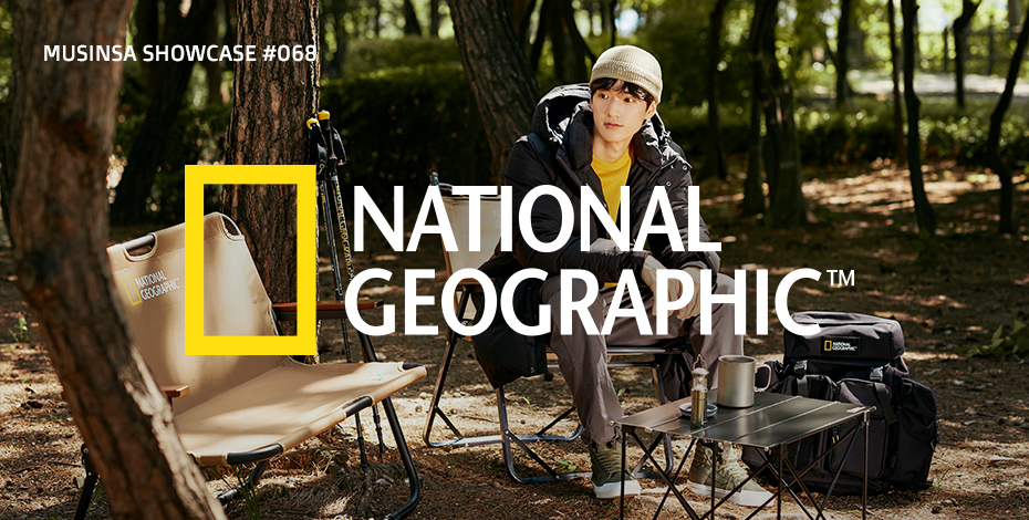 DAILY ADVENTURE, NATIONAL GEOGRAPHIC