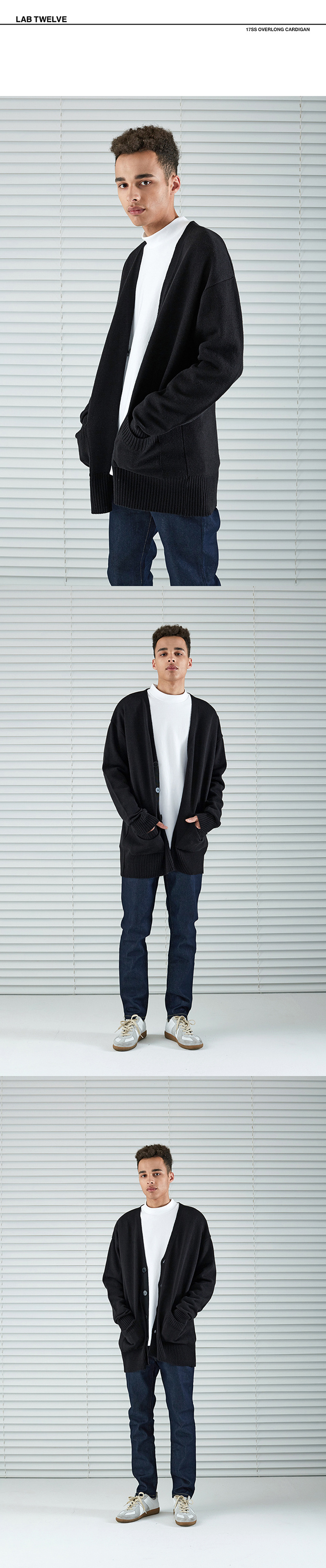 Overlong cardigan(Black) model.jpg
