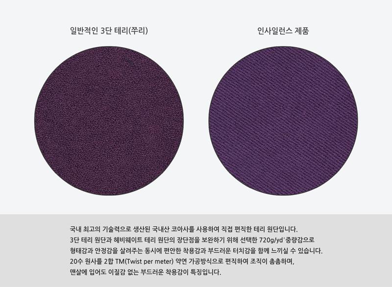 SL-Sweatshirt-Purple-08.jpg