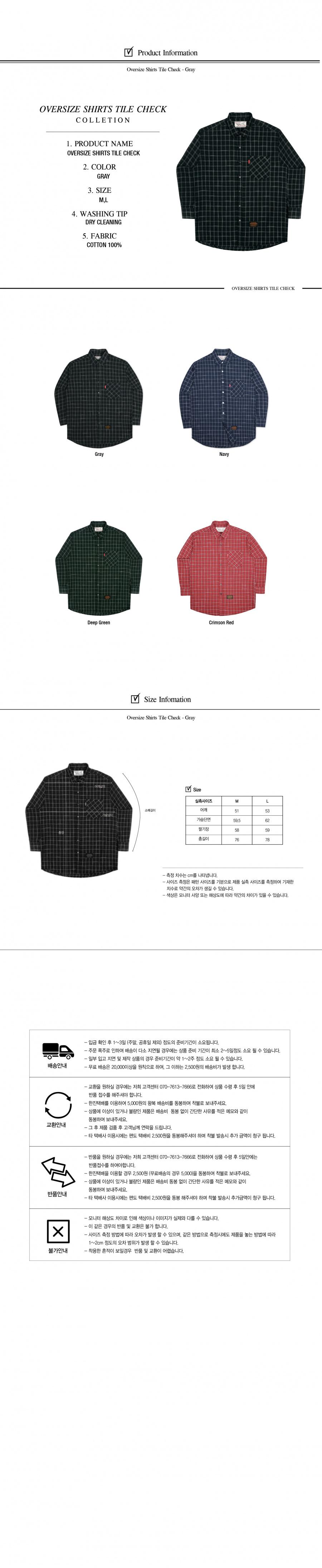 언더에어(UNDERAIR) Oversize Tile Check Shirts - Gray
