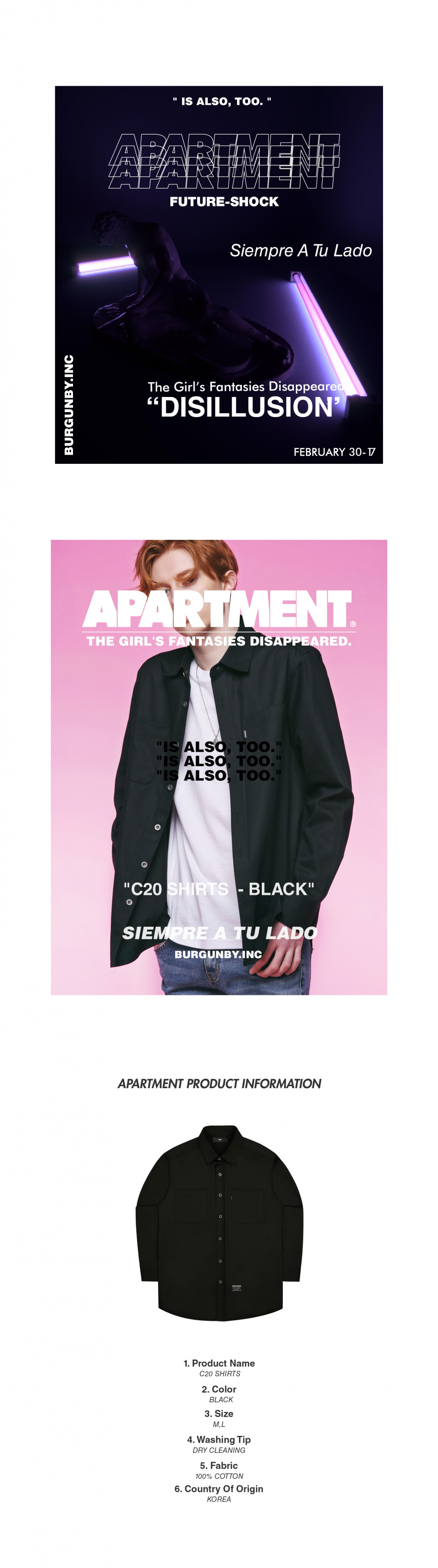아파트먼트(APARTMENT) C20 - Black