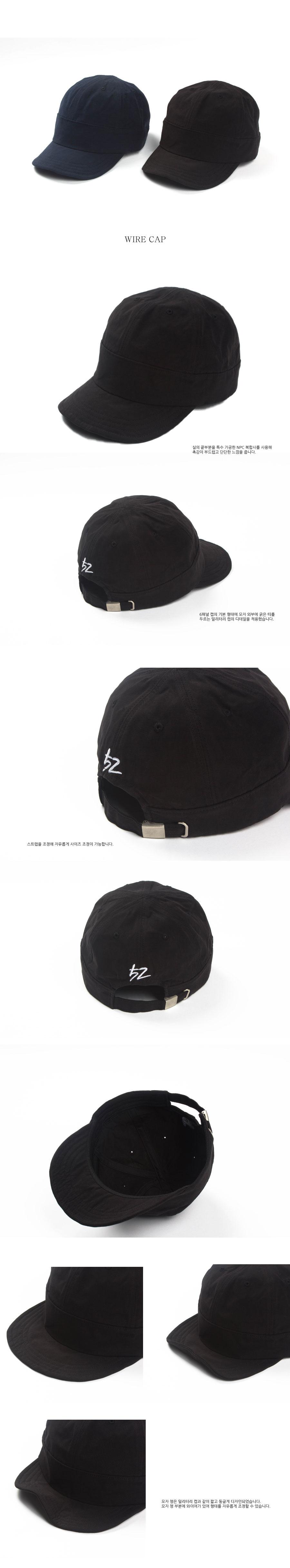 돈애스크마이플랜(DAMP) WIRE CAP_BLACK