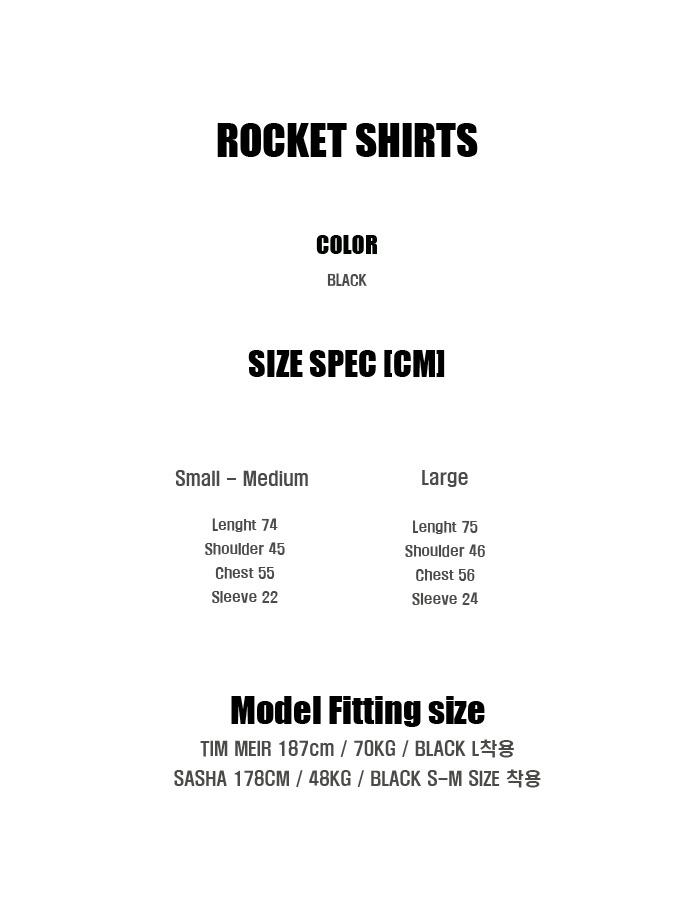 시디스콤마(SHETHISCOMMA) 로켓 셔츠