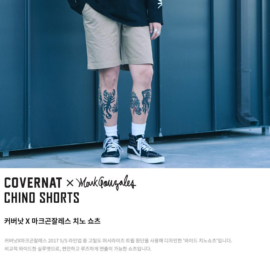 커버낫(COVERNAT) COVERNAT X MARK GONZALES CHINO SHORTS BEIGE