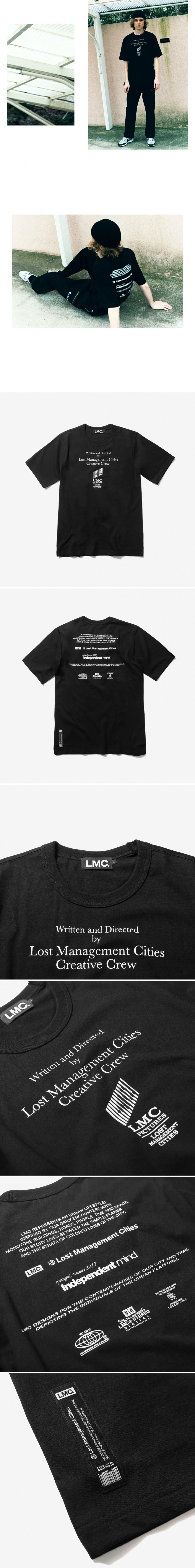 엘엠씨(LMC) CINEMA TEE black