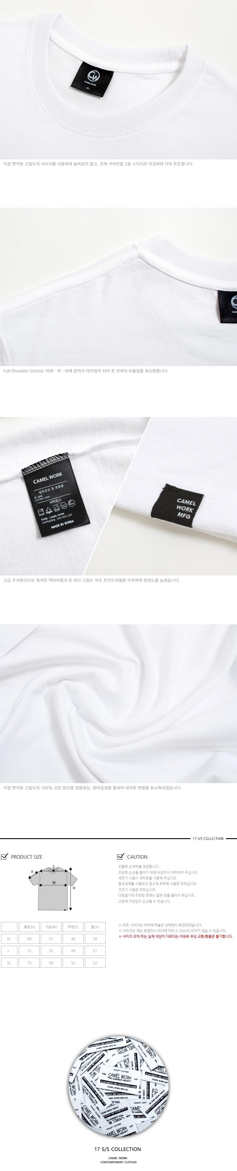 카멜워크(CAMEL WORK) Back Message S/S T-Shirts(White)
