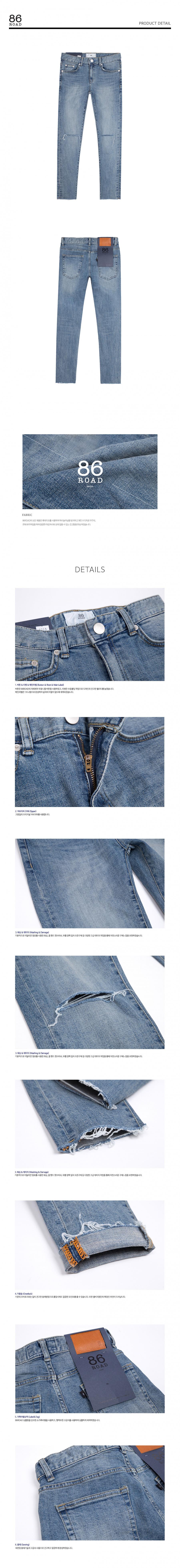 86로드(86ROAD) 86RJ-1713 slim cutting jeans