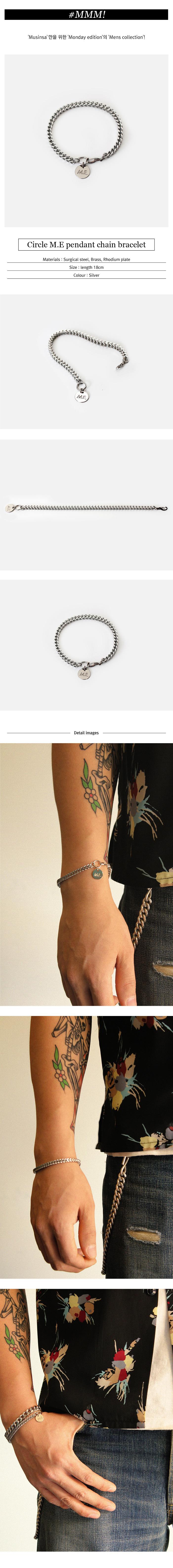 먼데이에디션(MONDAY EDITION) MMM circle M.E pendant chain bracelet