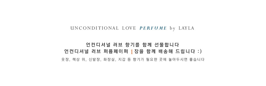 다이아몬드 레이라(DIAMOND LAYLA) [세트상품][양면]Layla unconditional love Layla reversible muffler 3 6color