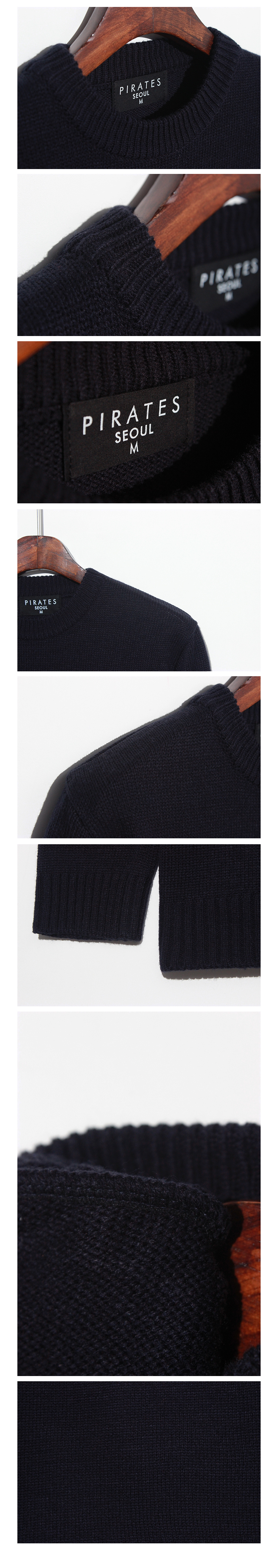 로맨틱 파이어리츠(ROMANTICPIRATES) ESSENTIAL CREWNECK KNIT SWEATER(NAVY)