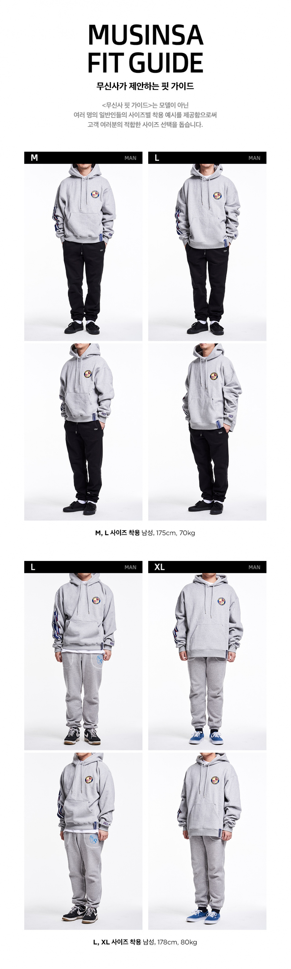 로맨틱크라운(ROMANTIC CROWN) Ceremony Tape Wide hoodie_GRAY
