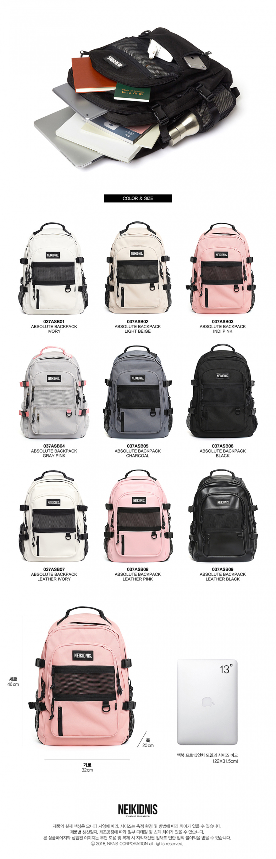 네이키드니스(NEIKIDNIS) ABSOLUTE BACKPACK /  INDI PINK