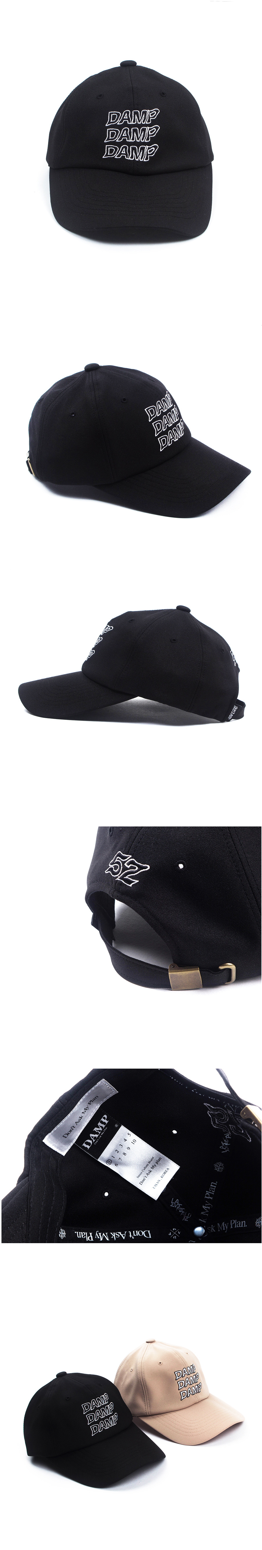 돈애스크마이플랜(DAMP) THREE STAGE LOGO CAP_BLACK
