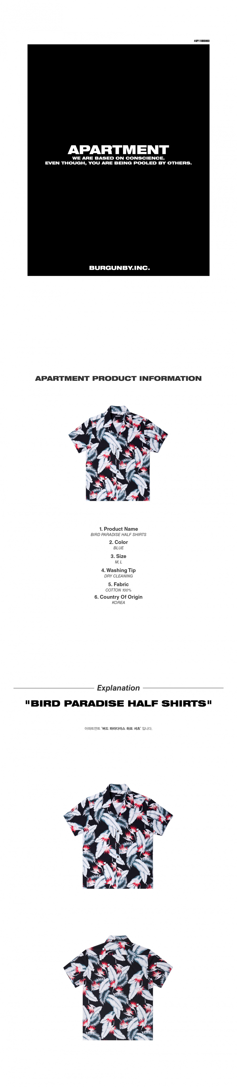 아파트먼트(APARTMENT) Bird Paradise Half Shirts - Red