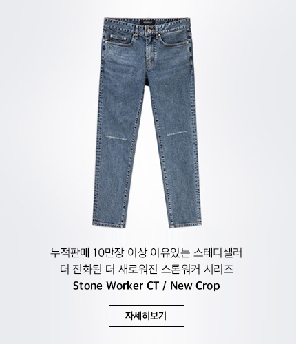 피스워커(PIECE WORKER) Mine worker ST Develop / NewCrop