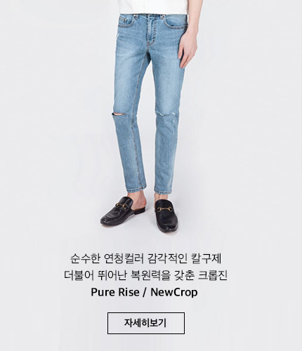 피스워커(PIECE WORKER) Stone Worker CT / New Crop