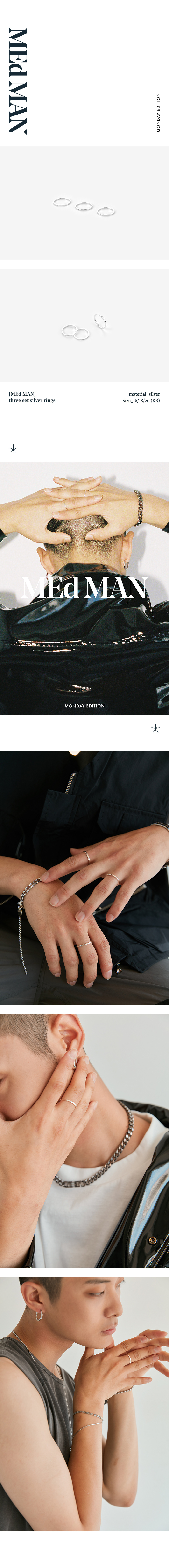 먼데이에디션(MONDAY EDITION) [MEd MAN] three set silver rings